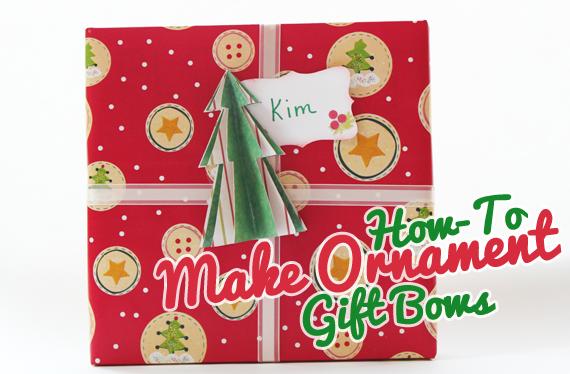 Make Ornament Gift Bows